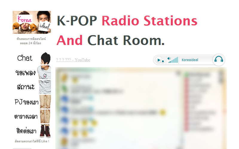 K-POP Radio Stations And Chat Room.